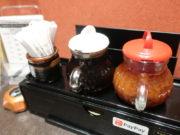 タンしゃぶ鍋と焼肉の店 こいずみ