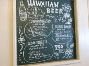 南国カフェ HINAHINA