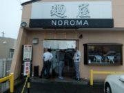 NOROMA