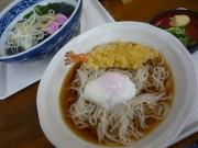 豊国製麺所