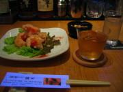 酒肴Bar藤田