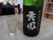 薬Zen拓