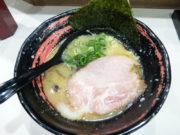 麺翔とんび