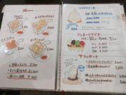 Cafe BAR MOKUBA