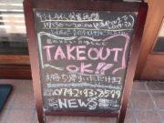 元町NEWS
