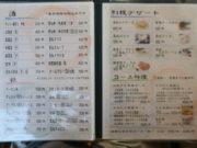 竹中豆腐工房