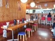 麺屋 幻海