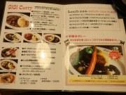 GiGi cafe&curry