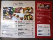 肉バル Kizaki
