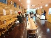 ぷろぼの食堂