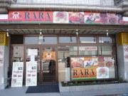 アジアンダイニング RARA