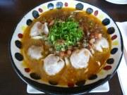 ふれんちラぁ麺 K