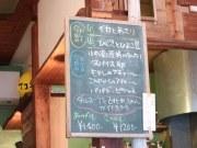 イマココ食堂