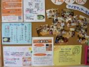 くまくら製麺