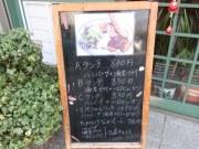 洋食 洋風居酒屋 ロッソ Rosso