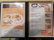 奈良 オモテナシ食堂
