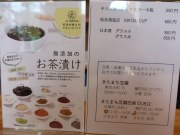 きたまち豆腐田楽 OU812
