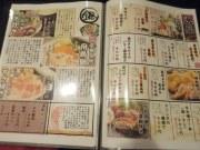 大和野菜と串焼き やまと