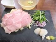 Conayuki (コナユキ)