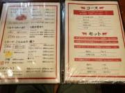 焼肉ホルモン大和野菜 佐藤